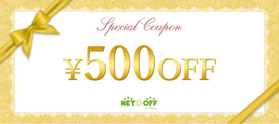 Special Coupon ¥500 OFF
