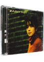 ZARD BEST~Request Memorial