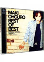 【2CD】BEST OF BEST~All Singles Collection