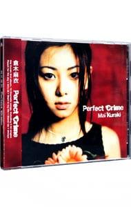 Perfect Crime: 中古 | 倉木麻衣...