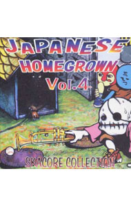JAPANESE HOMEGROWN Vol.4-SKACORE COLLECTION-
