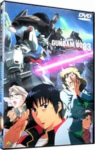 機動戦士ガンダム0083 STARDUST MEMORY Vol.1 ...
