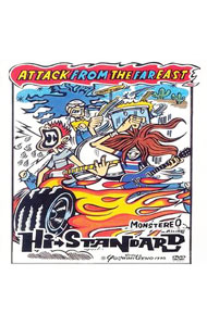 ATTACK FROM THE FAR EAST