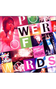 LIVE TOUR 2002{POWER OF WORDS}