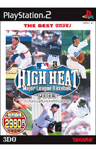 HIGH HEAT Major League Baseball 2003 the
