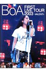 FIRST LIVE TOUR 2003~VALENTI~