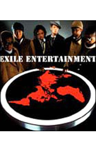EXILE ENTERTAINMENT (CCCD): 中古 ...