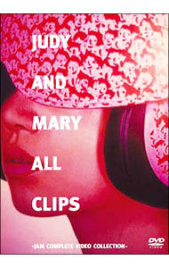 JUDY AND MARY ALL CLIPS-JAM COMPLETE VIDEO COLLECTION