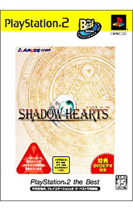 SHADOW HEARTS PS2 the Best