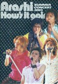 【チャプターリスト付】How's it going? SUMMER CONCERT 2003