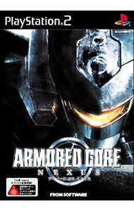ARMORED CORE ネクサス