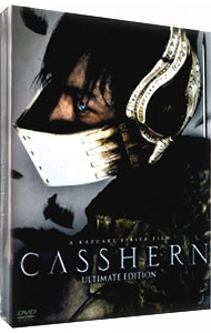 CASSHERN ULTIMATE EDITION
