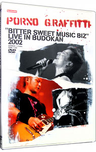 {BITTER SWEET MUSIC BIZ}LIVE IN BUDOKAN 2002