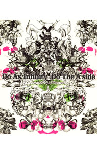 【2CD】Do The A-side