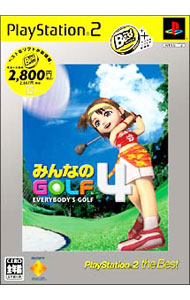 みんなのGOLF4 PS2 the Best