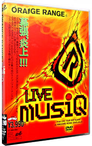 "LIVE musiQ~from LIVE TOUR 005""musiQ""at MAKUHARI MESSE 2005.04.01~"