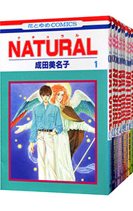 NATURAL <全11巻セット>