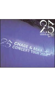 CHAGE and ASKA CONCERT TOUR 2004 two-five