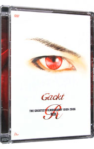 Gackt THE GREATEST FILMOGRAPHY 1999-2006~RED~