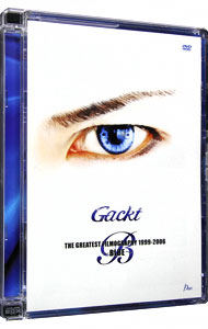Gackt THE GREATEST FILMOGRAPHY 1999-2006~BLUE~