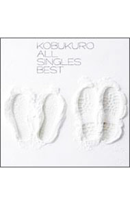 【2CD】ALL SINGLES BEST