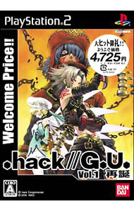 .hack//G.U. Vol.1 再誕 Welcome Price