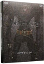 【特典DVD・特典CD・ブックレット・ケース付】DEATH NOTE the Last name complete set