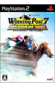 Winning Post 7 MAXIMUM2007