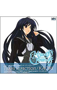 「Myself;Yourself」オープニング曲~Tears Infection/Day-break(初回限定盤)