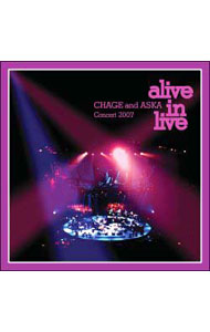 CHAGE and ASKA Concert 2007 alive in live