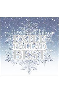【CD+DVD】EXILE BALLAD BEST