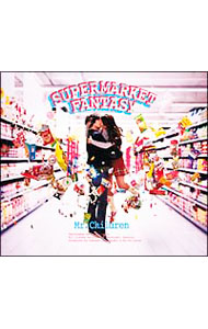 【CD+DVD】SUPERMARKET FANTASY
