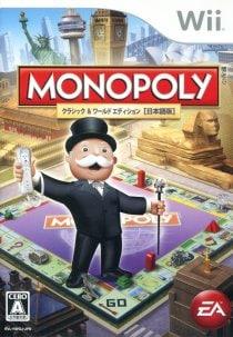Pc adult monopoly