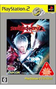 Devil May Cry 3 Special Edition PlayStation2 the Best