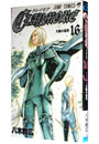CLAYMORE <16>