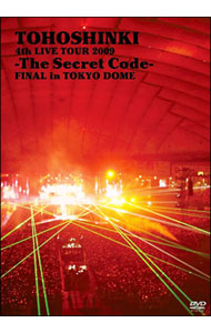 4th LIVE TOUR 2009~The Secret Code~FINAL in TOKYO DOME