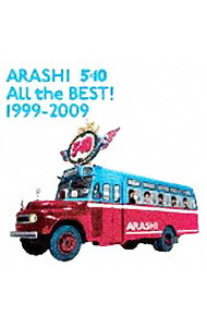 【2CD】5×10 All the BEST! 1999-2009