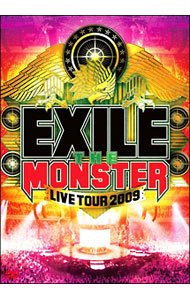 【ブックレット付】EXILE LIVE TOUR 2009 THE MONSTER