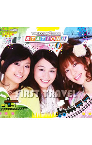 【CD+DVD】「アイドルマスター」THE IDOLM[@]STER STATION!!! FIRST TRAVEL