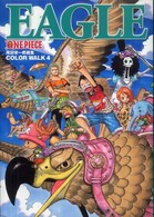 ONE PIECE 尾田栄一郎画集COLOR WALK4 EAGLE