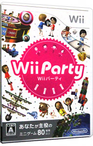 Wii Party(パーティー)