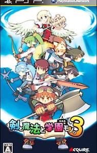 学園 モノ と 剣 と switch 魔法