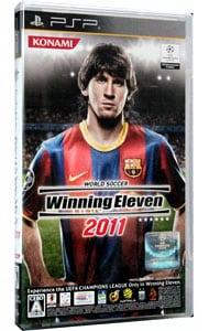 ワールドサッカーウイニングイレブン2011の買取/通販ならネットオフ!