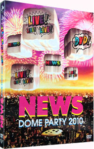 【ブックレット・特典DVD付】NEWS DOME PARTY 2010 LIVE!LIVE!LIVE!DVD! 初回限定盤