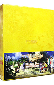 【Blu-ray】CLANNAD AFTER STORY Blu-ray Box