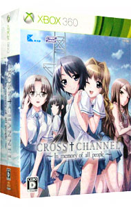 【CD・ストラップ同梱】CROSS†CHANNEL~In memory of all people~ 初回限定版