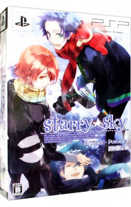 【CD・UMD・小冊子同梱】Starry☆Sky ~in Winter~ Portable 初回限定版