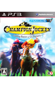 Champion Jockey:Gallop Racer&GI Jockey