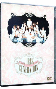 JAPAN FIRST TOUR GIRLS'GENERATION