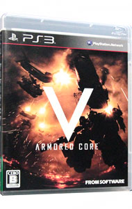 ARMORED CORE V(アーマード・コア ファイブ)